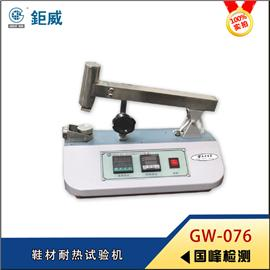 GW-076 鞋材耐热试验机 皮革面料纺织品耐热检测仪器