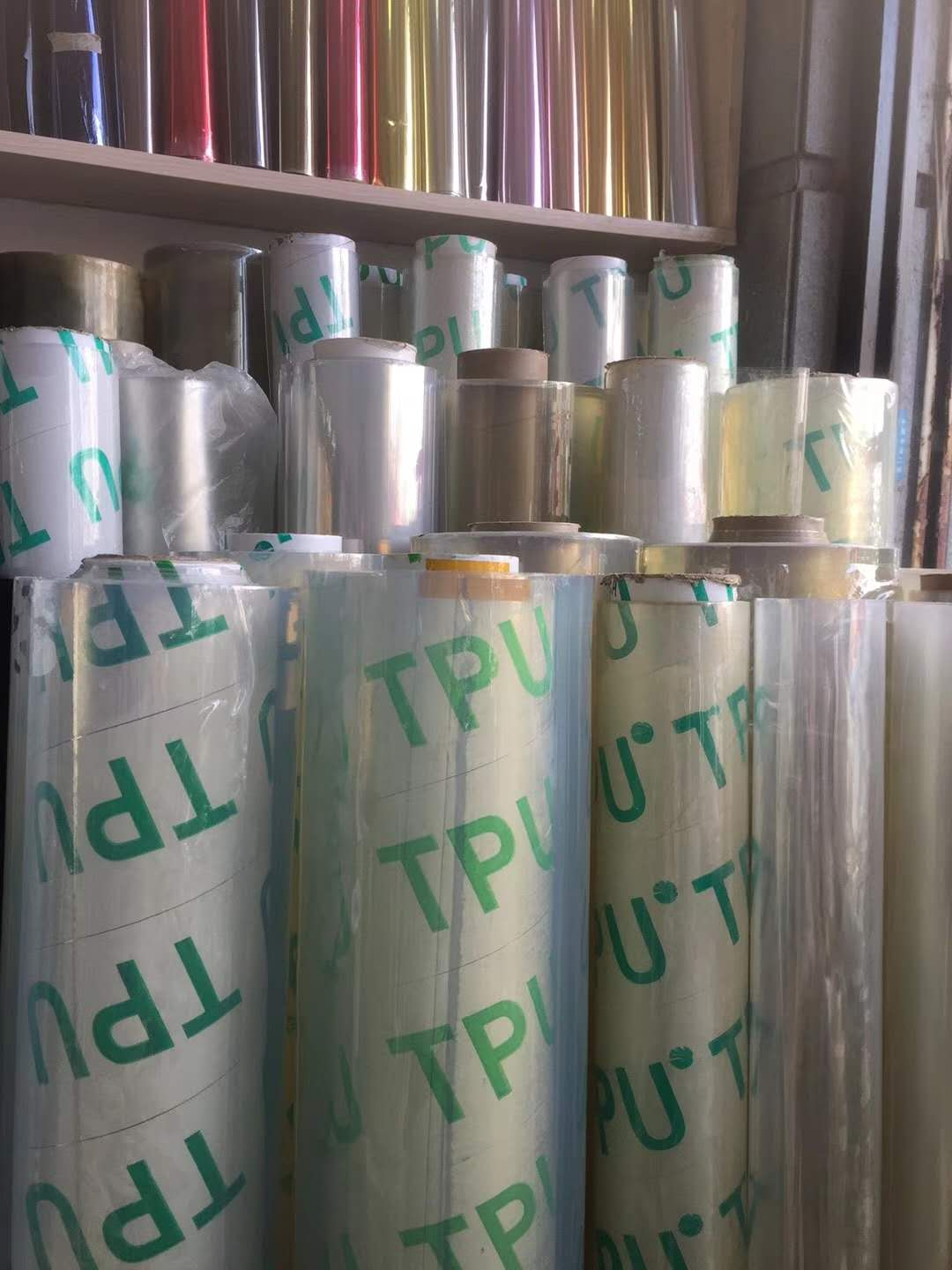 Do you know about hot melt adhesive film?
