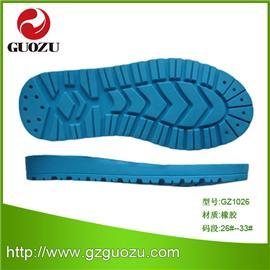 热销童装橡胶靴子休闲鞋底 颜色多种可供选择 鞋底厂家 直销批发GZ1026