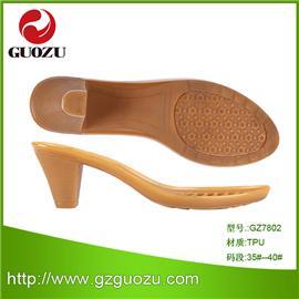 2014热销 TPU鞋底GZ7802,耐磨防滑鞋材,可批发、可零售、可来样来图设计