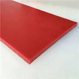 红色裁断胶板