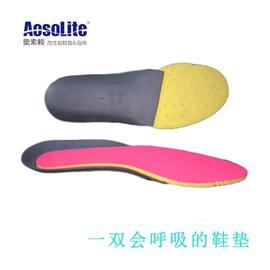 厂家直销 私人定制 缓冲减震 透气防滑 持久舒适 运动鞋垫