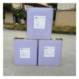 水性硬化剂MR80-1009
