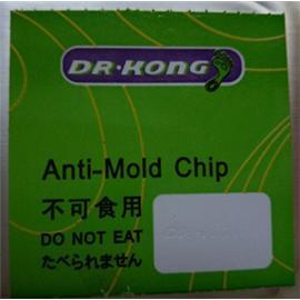 供应DR.KONG防霉片