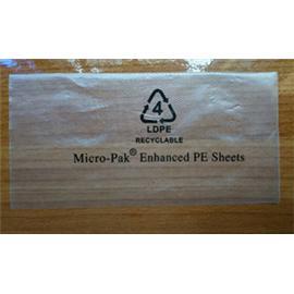 MICRO-PAK防霉纸厂家