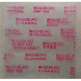 葵宝防霉片/WASAOURO防霉片 防霉产品 5*5cm