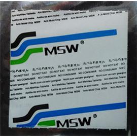 MSW防霉片 霉所谓防霉片