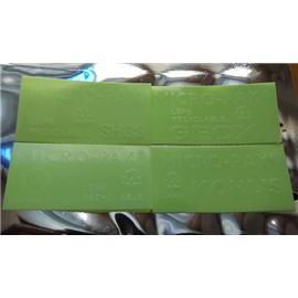 绿色防霉片 英文防霉片 防霉片厂家