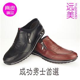 60987远美2015商务休闲皮鞋圆头套头防水台低帮鞋头层牛皮春秋男单鞋