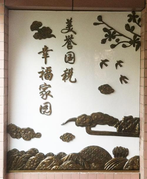 崇法厚爱 聚内香外——东莞国税文化展