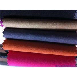 Suede Superfiber