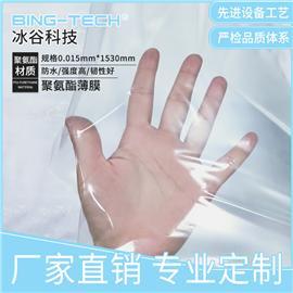 聚氨酯薄膜 TPU /PU/透明/半透明/雾面/乳白等防水透气薄膜图片