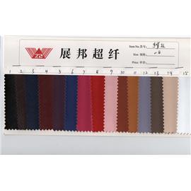 Super fiber 0.8 palm stripe