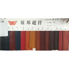 Microfiber leather | anti 1.4mm