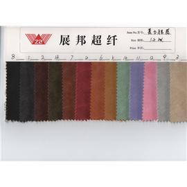 Super fiber |1.4 antique wax feeling