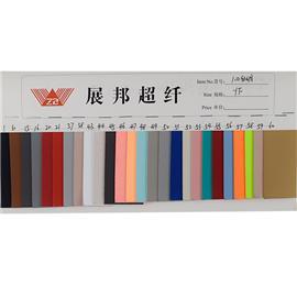 超纤 1.0丝绸
