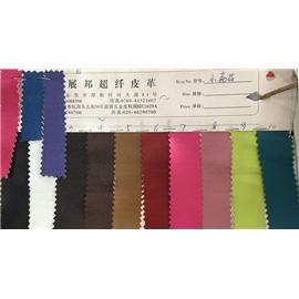 Microfiber | twig pattern