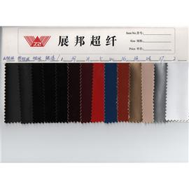 Microfiber | open edge bead | lacquer
