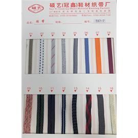 TX7-7 时尚鞋带 | 织带,鞋带,松紧带