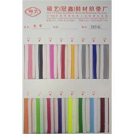 TX7-5 各色鞋带,织带,松紧带;鞋带厂家,织带厂家,厂家直销