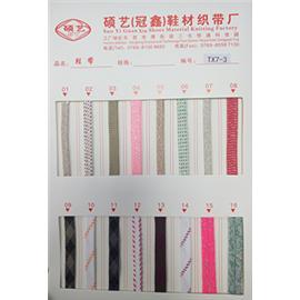 TX7-3 各色鞋带,织带,松紧带 织带厂家,鞋带厂家 厂家直销