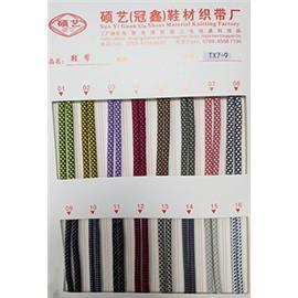 TX7-9各色鞋带,织带,松紧带,粘扣带,魔术带,厂家直销