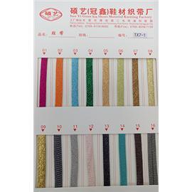 TX7-1各色鞋带,织带,松紧带,粘扣带,魔术带,厂家直销