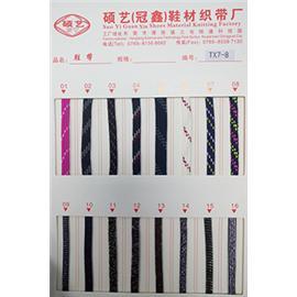 TX7-8各色鞋带,织带,松紧带,粘扣带,魔术带,厂家直销