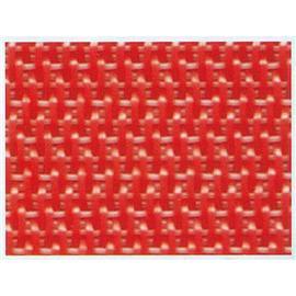编织001  泰亚  优质编织