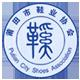 莆田市鞋业协会(莆田鞋业网)