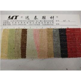 远泰鞋材优质689-14