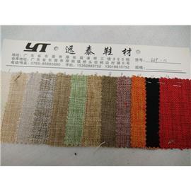 远泰鞋材优质689-15