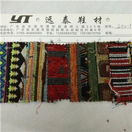 远泰鞋材优质yt019
