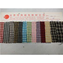 远泰鞋材时尚优质552-4