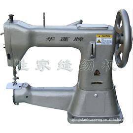 供應GQ5-40厚料(緔鞋)縫紉機