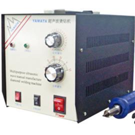 超聲波點鉆機  恒豐  C-10 超聲波點鉆機