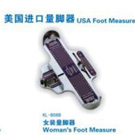 测量工具  恒丰  美国量脚器