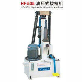 新型高档机械及行业液压设备整机 专业供应高档油压式拔楦机
