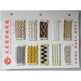 编织类样品册