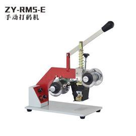 打码机手动打码机钢印日期打码机生产日期打码厂家直销