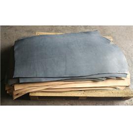 真皮底材料HF002  禾行贸易  优质真皮底材料