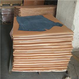 皮浆底材料  禾行贸易  优质耐用皮浆底材料
