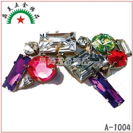 烧焊类五金鞋饰 A-1004