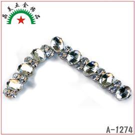 烧焊类五金鞋饰 A-1274