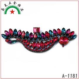 烧焊类五金鞋饰 A-1181