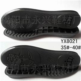 【鞋底厂家】专业生产TPU女鞋底,休闲单鞋底皮鞋鞋底内外销鞋底