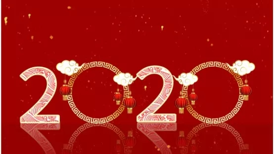 元旦将至,兴企祝大家新年快乐,鼠年大吉!
