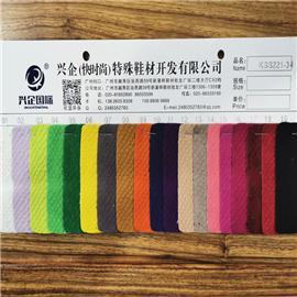 兴企鞋材鞋包服用0.8mm绒布