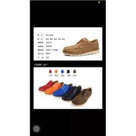 #积杰鞋子#-手工缝制--固特异品质保证.售后无忧