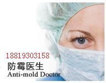 AEM5700-L胶水防霉剂